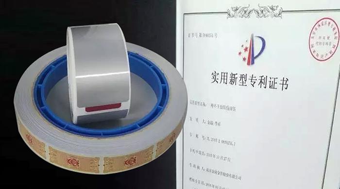 烟草包装,食品包装铝箔,药品包装铝箔,拉线