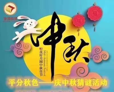 南京食品包装铝箔,南京食品包装纸,南京药品包装铝箔,南京拉线